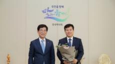 [헤럴드e렛츠런]한국마사회, 직무청렴계약 체결…금품수수 제한·이권개입 금지
