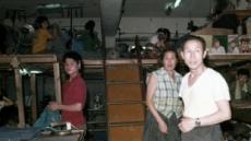 판자촌서 패션산업 중심으로…60년대 평화시장에 가다