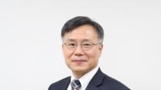 '과로사 1위 집배원' 건강증진·전문재활서비스 지원 박차