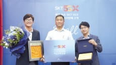 SKT '100만번째 5G' 가입...'행운' 주인공은 20년 고객