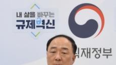 """홍남기 부총리 """"올해 성장률 목표 2.4∼2.5% 조정할 단계 아니다""""…일문일답"""