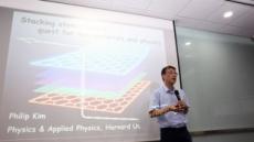 에너지 소재·부품 국산화 위한 국제공동연구 방안 모색