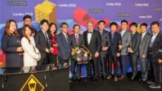 국제 비즈니스 대상, 한국 기업 기관들 무더기 수상