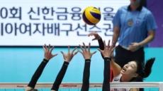 '김연경 펄펄' 한국女배구, 中 완파하고 亞선수권 3위