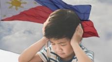 학교 숙제 내줬다간 징역형…필리핀, 숙제금지 법안 발의