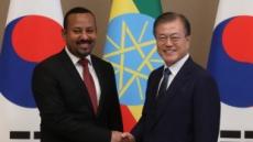 에티오피아 8월 총선 무기한 연기…아프리카도 '코로나19' 비상