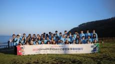 중국+홍콩 대만 SNS 인플루언서 '한국관광 홍보' 출동