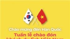 """""""베트남 관광객 환영합니다"""" 9월2일부터 베트남 환대주간"""
