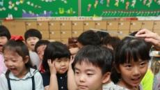 [성장기 아동 건강 체크 ①] 다른 아이보다 키 큰 아이…성조숙증이면 오히려 성인되서 작을수도