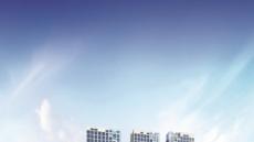 '힐스테이트 에코 안산 중앙역' 9월 분양… 702실 오피스텔