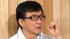 """성룡 """"중국인이라 자랑스럽다""""…홍콩 여론 분노"""