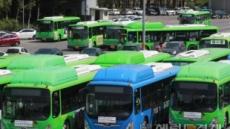 """국토부 """"300인 이상 버스업체 95%, 주 52시간 근무제 적용 중"""""""