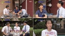말문 잃은 유재석·조세호…서울대 의대생들 '남다른' 공부법·꿈 화제