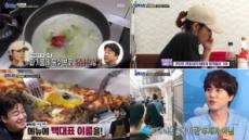 '골목식당' 백종원, 방송 최초 '백종원 피자' 메뉴 사용 허락