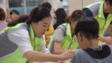 건설공제조합, 청각장애아동들과 명절 음식 만들고 후원금 전달