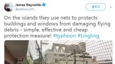 태풍 '링링' 접근한 日, 현지 상황 보니…강풍이 훅