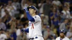 다저스, NL 시즌 최다 홈런 경신…250개