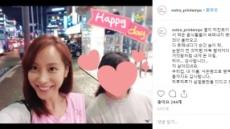 """'레이노병 투병' 조민아 """"살아있는 지금 감사"""""""