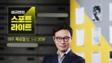 '스포트라이트' 고유정 '이혼 반소장' 입수…이상심리 분석