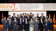 SH공사, 한국리모델링협회와 업무협약