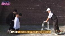 """김민교 6·25 참전용사 비하 논란에 """"민감한 부분 신경 썼는데…"""""""