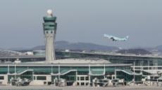 태풍 '링링' 대비 인천공항 비상체제…항공기 지연도 대응
