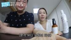 """""""밉지 않은 관종언니"""" 유튜버로 활약하는 이지혜, 동안 비결 공개"""