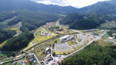 1700만평 봉화 백두대간수목원,  그 안의 '노아의 방주' 시드볼트