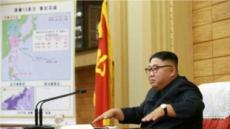 北 개정헌법에 '법령공포권' 부여…김정은 권한강화