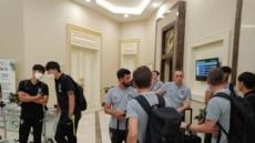 벤투호, 투르크메니 입성…10일 월드컵 대장정 '첫단추'
