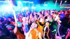 [한가위] 이 가을, 전국이 전통문화 축제로 물든다