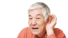 치매 부르는 '노인성 난청'…감추지 말라