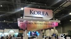 관광공사, IMEX America 2019 참가 한국 MICE 역량 홍보