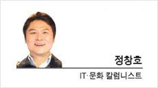 [문화스포츠칼럼-정창호 IT·문화 칼럼니스트] 문화유산의 보고, 한국을 응원합니다