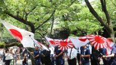 정부, '도쿄올림픽 욱일기 사용' IOC에 공식 문제제기