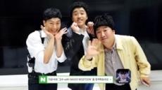 팡스카이 '고수', 홍보영상 앞세워 출시 준비 본격화