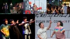 제 7회 부산국제코미디페스티벌, 아시아를 대표하는 코미디 축제로 자리잡다