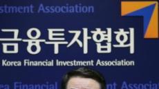 권용원·정일문, 청년 금융교육 '맞손'