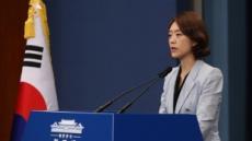 """문대통령, 스페인 국왕과 23일 정상회담…""""협력 증진 논의"""""""