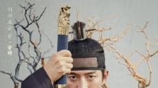 '조선로코-녹두전' 정준호, 이번에는 권력에 집착하는 위태로운 왕 광해가 된다
