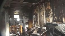 김치냉장고서 '퍽'…아파트 10층 화재로 대피 소동