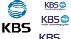 "KBS, ""1억원 이상 연봉자 2018년 기준 60.8% 아닌 51.9%다"""