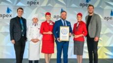 터키항공, APEX 5성 글로벌 항공사 3년 연속 선정