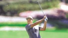 PGA 신인상 임성재, 2019-2020 시즌 19위 출발