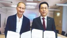 LH-비엔나 비너보넨 '사회주택분야 협력' 업무협약