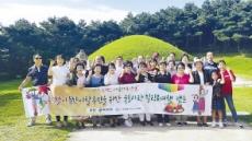 애경산업, 북한이탈주민 가정 경주여행 지원