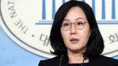 """김현아, 조국 부인 입원에 """"병원서도 SNS…병명 궁금"""""""