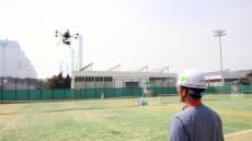 동서발전, 태양광 불량패널 자체 진단기술로 출력 향상