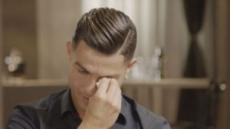 """아버지 영상에 눈물 흘린 호날두 """"날 자랑스러워할 것"""""""