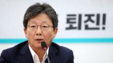 """유승민 """"'목함지뢰' 하 중사가 공무 중 부상? 북한 보훈처냐"""""""
